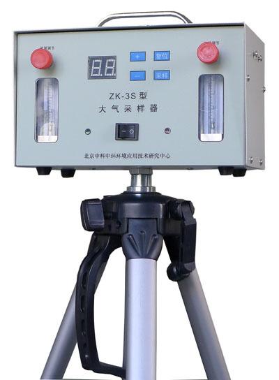 大气气体采样仪器