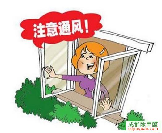 警惕:甲醛和裝修等室內污染比霧霾更可怕
